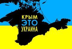 Россияне записали видеообращение: Крым — это Украина
