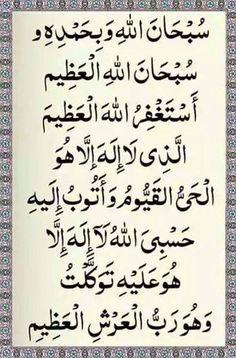 Students Of Quran Islamic Phrases, Islamic Teachings, Islamic Messages, Islamic Dua, Islamic Love Quotes, Muslim Quotes, Hadith Quotes, Quotes Of Allah, Ali Quotes