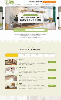 Web Design, Mall Design, Homepage Design, Graphic Design, Scientific Poster Design, Baby Programs, Web Banner, Edm, Layout