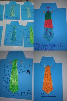 Logos, Art, Art Background, Logo, Kunst, Performing Arts, Art Education Resources, Artworks