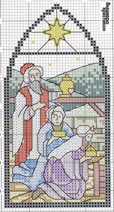 Feliz Natal: VITRAL