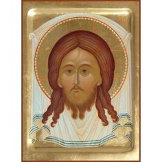 Image of Christ Not-Made-By-Hands 16×21 cm, Catalog of St Elisabeth convent…