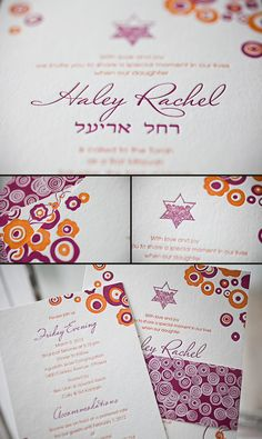 Love the raspberry and persimmon on this colorful letterpress bat mitzvah invitation from Delano and printed by Smock