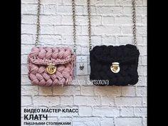 Очень простой рюкзак из трикотажной пряжи Лента - YouTube