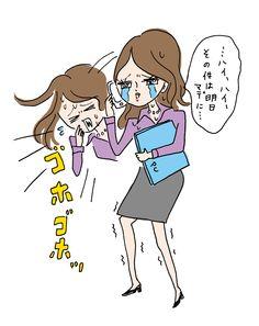 日経WOMAN 2013