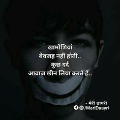 Right Lekin samjhe tab na😔😔😣😢😢 Hindi Quotes Images, Shyari Quotes, Gita Quotes, Love Quotes In Hindi, Hurt Quotes, Islamic Love Quotes, Diary Quotes, Status Quotes, Qoutes