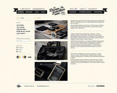 Denim Pavilion website by Pavel Emelyanov, via Behance