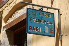 #ouzo #raki #tsikoudia Crete Greece, Mediterranean Sea, Greek Islands, Roka, Nostalgia, Drinks, Beautiful, Greece, Greek Isles