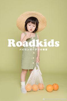 Japan Graphic Design, Milk Magazine, Simple Portrait, Kids Branding, Baby Kids Clothes, Kid Styles, Baby Design, Kids Wear, Kids And Parenting