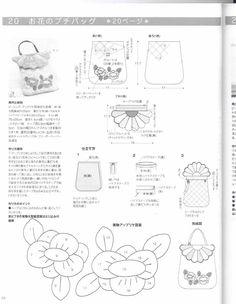 Japanese quilt大畑美佳 - annejin - Álbumes web de Picasa