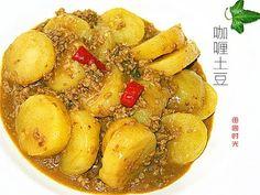 田园时光美食 惹味咖喱土豆Potato curry - YouTube