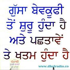 . Punjabi Quotes, Hindi Quotes, Quotations, Qoutes, True Quotes, Best Quotes, English Quotes, Good Morning Images, Puns