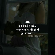 48215030 Quotes and Whatsapp Status videos in Hindi, Gujarati, Marathi One Love Quotes, Heart Touching Love Quotes, Love Quotes Poetry, Love Quotes In Hindi, Real Life Quotes, Relationship Quotes, Relationships, Hindi Quotes Images, Shyari Quotes
