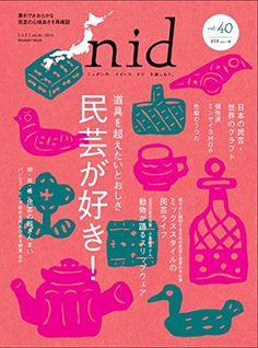 Japan, Magazine, My Love, Illustration, Prints, Books, Movie Posters, Design, Identity