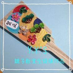 親子教室「羽子板飾り」第2回の画像   Y.Y'Sのブログ