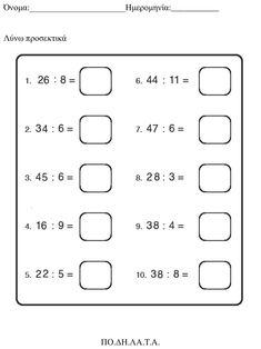 School, Kids, Math Resources, Young Children, Boys, Children, Boy Babies, Child, Kids Part