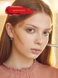 Как сузить нос с помощью макияжа, чем кремовый скульптор отличается от сухого, какой должна быть кисть для контуринга? Мы собрали в одном материале всё, что нужно знать о...