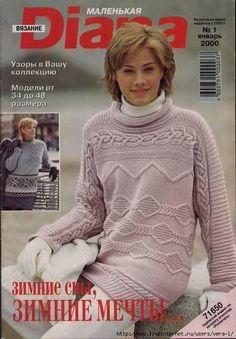 DIANA Маленькая  2000-01 Вязание_1 (486x700, 274Kb)