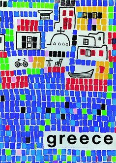 GREECE 1963. Σχεδιαστής σύνθεσης ο Μιχάλης Κατζουράκης.