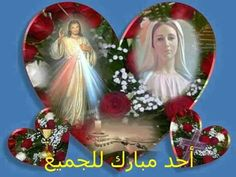 Mary Jesus Mother, Mary And Jesus, Jesus Is Lord, Blessed Mother, Jesus Prayer, Jesus And Mary Pictures, Images Of Mary, Pictures Of Jesus Christ, Christ Tattoo