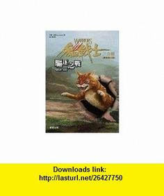 Outcast (Warriors Power of Three (Chinese)) (Chinese Edition) (9789861773322) Erin Hunter , ISBN-10: 9861773320  , ISBN-13: 978-9861773322 ,  , tutorials , pdf , ebook , torrent , downloads , rapidshare , filesonic , hotfile , megaupload , fileserve