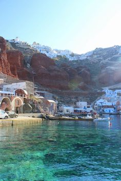 Santorini, Greece. Definitely a dream of mine...