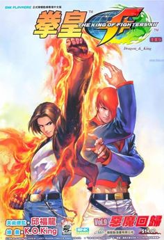 The King of Fighters XII (Volume) - Comic Vine