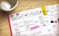 Creative dayplanner.