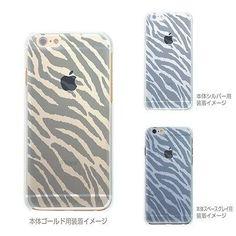 *** MADE IN JAPAN ***Soft Clear TPU Case Zebra artwork for iPhone 6 & iPhone 6s