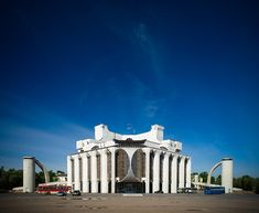 Regional drama theater named after F. M. Dostoevskiy. Novgorod, Russia.  The building was constructed in 1987. The abstract composition has some elements of the ancient Russian architecture in their modern interpretation.