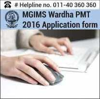 MGIMS PMT 2016 Application form
