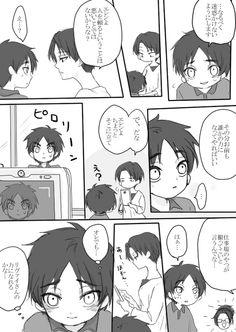 「訳あって預かることになりました4【エレリ♀/腐】」/「山」の漫画 [pixiv]
