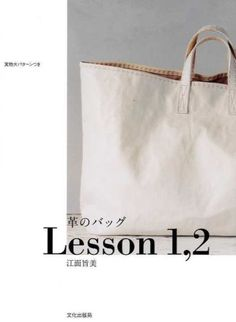 umami leathercraft Leather Bag Design, Leather Bags, Leather Craft, White  Leather, Making 59f2518740