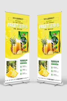 Fashion simple pineapple drink promotional roll up standee Juice Drinks, Fruit Drinks, Standing Banner Design, Promotion Display, Ice Cream Poster, Pineapple Drinks, Gourmet Burgers, Music Decor, Drink Menu