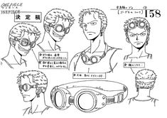 Skypiea, Roronoa Zolo / Roronoa Zoro sheet, Goggles, Official reference, Settei