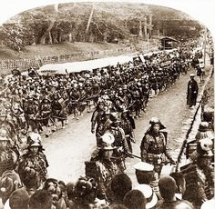 Samurai procession.