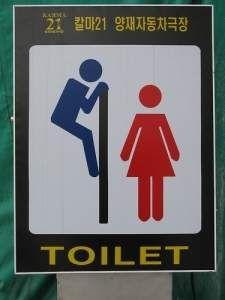 Creative-Beschilderung fuer WC http://kunstop.de/creative-beschilderung-fuer-wc/ #Creative #Beschilderung #WC #Toilet