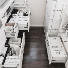 家事がはかどる家に隠された12の工夫♡ | RoomClip mag | 暮らしとインテリアのwebマガジン