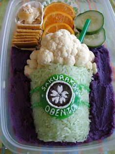 starbucks. You can find lots of artistic bentos on google, including anime themed ones.