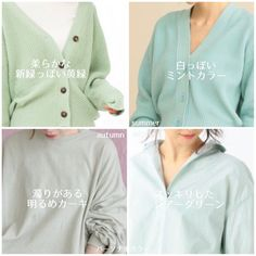 Biggest Trends In Women S Fashion Spring Color Palette, Seasonal Color Analysis, Color Me Beautiful, Soft Autumn, Soft Summer, Colourful Outfits, Fashion Colours, Color Patterns, My Style