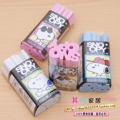 The appendtiff stationery 28 school supplies chenguang SNOOPY 96466 eraser $3.85