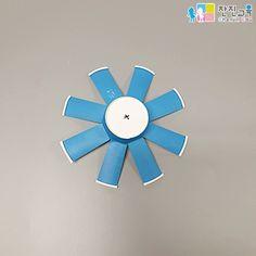 찬진교육 Ceiling Fan, Home Decor, Decoration Home, Room Decor, Ceiling Fan Pulls, Ceiling Fans, Home Interior Design, Home Decoration, Interior Design