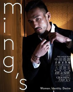 Ming's Magazine Cover Story July 2015 Issue for Hidetoshi Nakata Styling by Karen Ling  Photography by Simon C Grooming By Evelyn Ho
