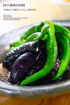 Fried eggplant and fried pepper soaked in soup | Yoshihiro Nakagawa