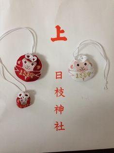 """東京の中心、永田町にある日枝神社の〈まさる守〉です。 """"山王さん""""の愛称で古くから親しまれている神社の境内には神様の使いと伝えられる夫婦猿の像が安置されていて、夫婦円満にご利益があることでも有名。 「魔」が「去る」を猿をかけています。"""