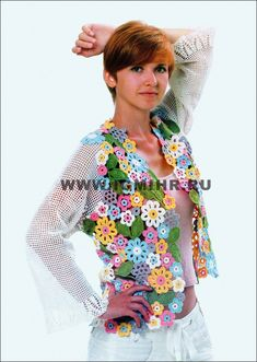 Bright floral cardigan, made in the technique of Irish lace. Form Crochet, Easy Crochet, Knit Crochet, Crochet Jacket, Crochet Blouse, Types Of Lace, Crochet Leaves, Floral Cardigan, Knitwear Fashion