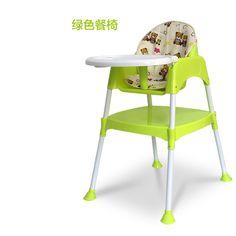 儿童餐椅多功能宝宝餐椅可调节婴儿吃饭餐桌座椅子便携式BB凳塑料