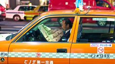 Ginza Taxi, Guillaume Marcotte, All Rights Reserved