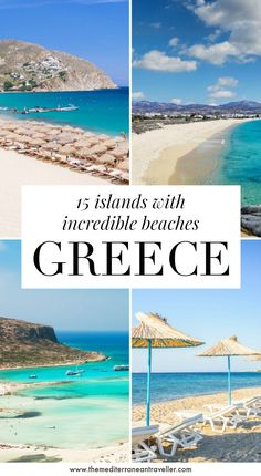 Which are the best Greek islands for beaches?These 15 islands won't disappoint beach lovers, from the big hitters of the Ionians such as Corfu and Zakynthos, to the sandy shores of Cycladic islands like Naxos and Paros, the ever popular Kos, Crete and Skiathos, plus a few islands you might not have considered such as Thassos, Samos, and Koufonisia. #greece #greekislands #europe #beach #travel #tmtb Summer Destinations Europe, Europe Beaches, Europe Travel Tips, European Travel, Places To Travel, Places To Visit, Travel Sights, Honeymoon Destinations, Mykonos