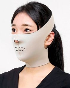 10 Strange Korean Beauty Tools That Will Become Your Favourite Daily Beauty Routine, Beauty Routines, How To Trim Eyebrows, Fashion Face Mask, Skin Problems, Best Face Products, Diy Face Mask, Korean Beauty, Cool Eyes